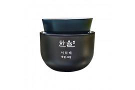 W-[HANYUL] Seo Ri Tae Skin Refining Cream - 50ml x 10ea