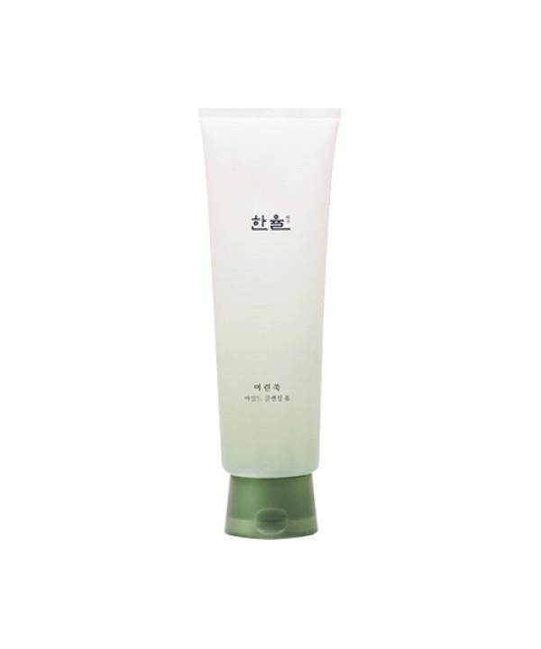 [HANYUL] Pure Artemisia Mild Cleansing Foam - 170ml