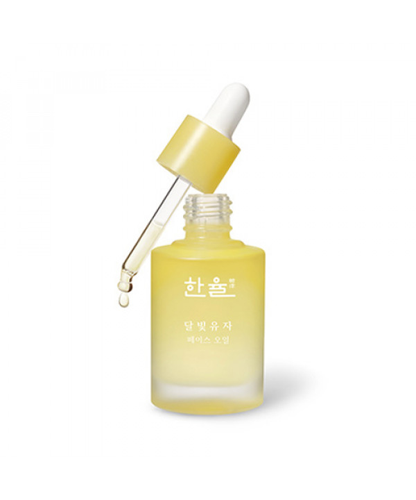 [HANYUL] Yuja Face Oil - 30ml