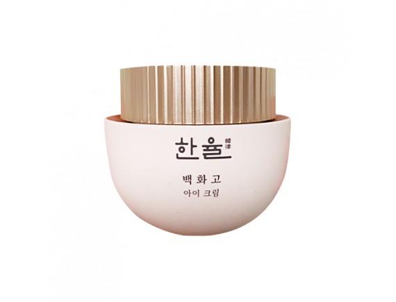 [HANYUL] Baek Hwa Goh Anti Aging Eye Cream - 25ml