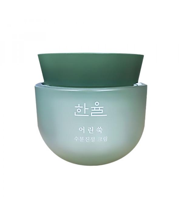 [HANYUL] Pure Artemisia Watery Calming Cream (New) - 50ml