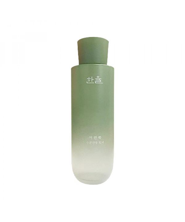 W-[HANYUL] Pure Artemisia Calming pH Balancing Toner (2020) - 150ml x 10ea