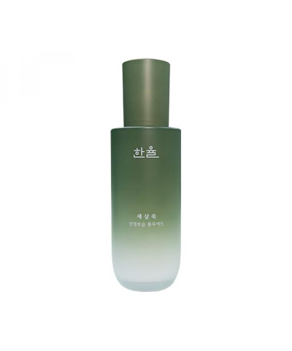 [HANYUL] Artemisia Intensive Calming Fluid - 125ml