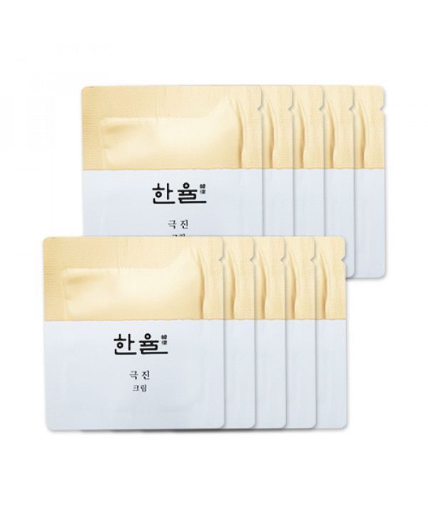 [HANYUL_Sample] Geuk Jin Cream Samples - 10pcs