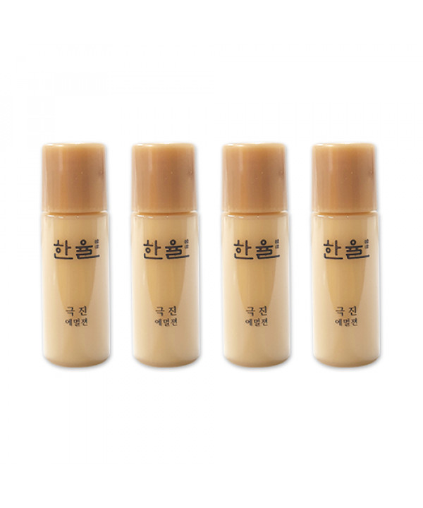 [HANYUL_Sample] Geuk Jin Emulsion Samples - 5ml x 4ea