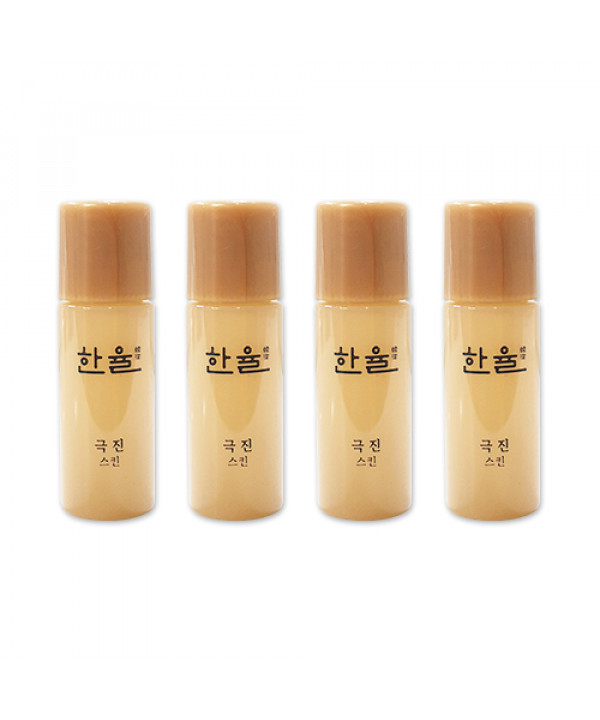 [HANYUL_Sample] Geuk Jin Skin Samples - 5ml x 4ea