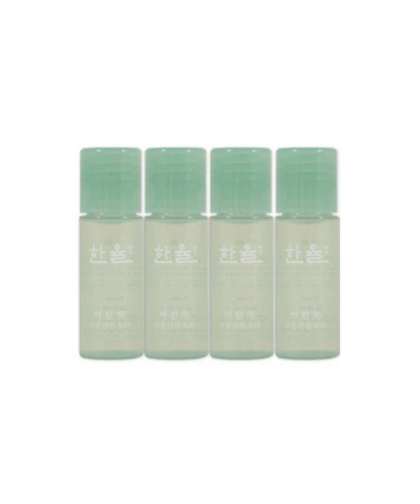 [HANYUL_Sample] Pure Artemisia Watery Calming Toner Samples - 5ml x 4ea