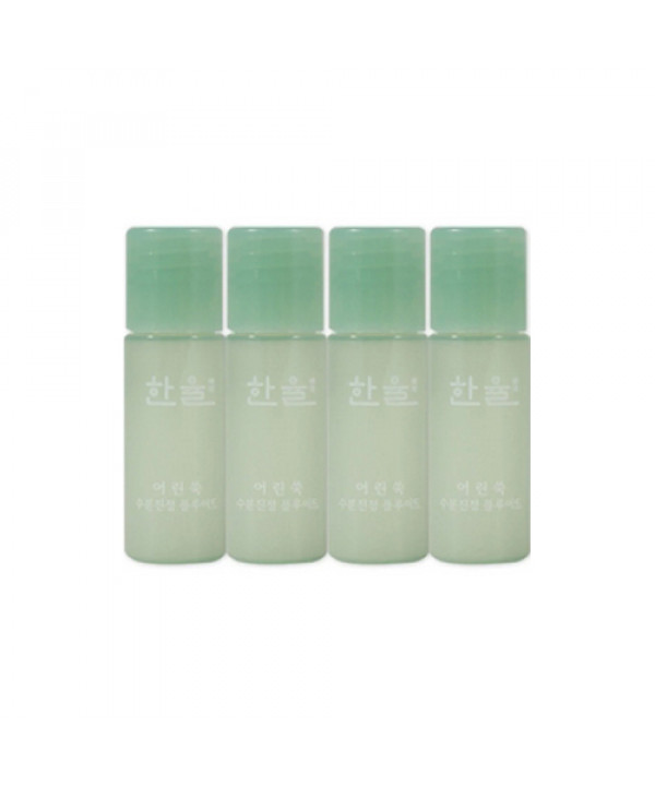 [HANYUL_Sample] Pure Artemisia Watery Calming Fluid Samples - 5ml x 4ea
