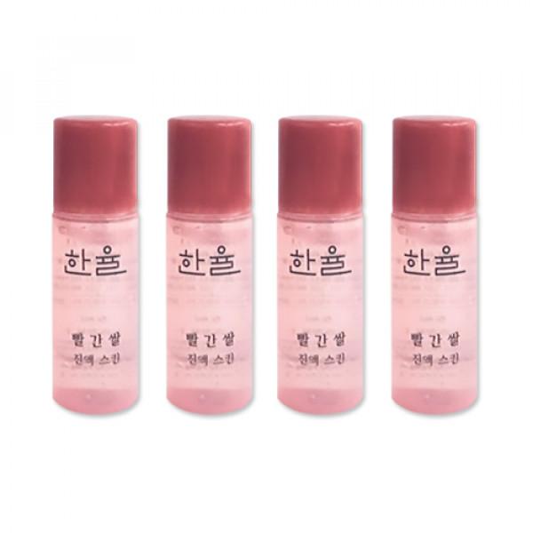[HANYUL_Sample] Red Rice Essential Skin Softener Samples - 5ml x 4ea