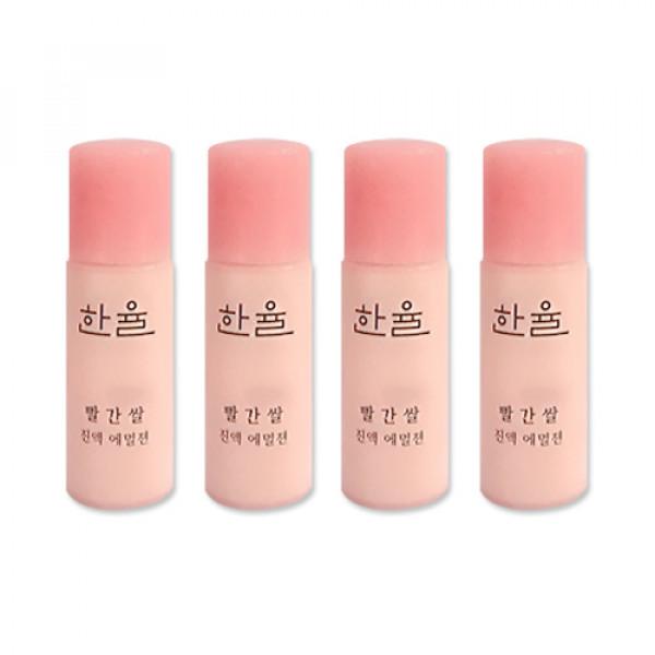 [HANYUL_Sample] Red Rice Essential Emulsion Samples - 5ml x 4ea