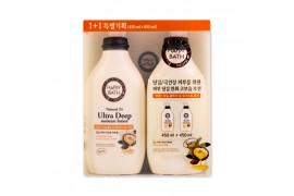 [HAPPY BATH] Nature 24 Argan Oil Ultra Deep Moisture Lotion 1+1 Set - 1pack
