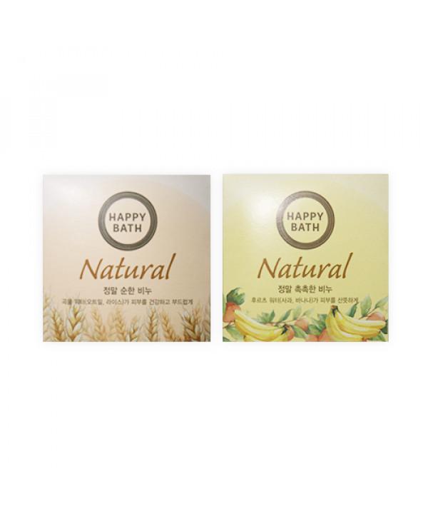 [HAPPY BATH] Natural Real Soap Bar - 100g