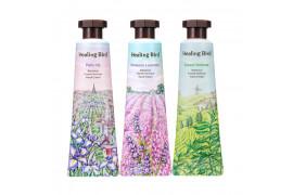 [Healing Bird] Botanical French Perfume Hand Cream - 30ml