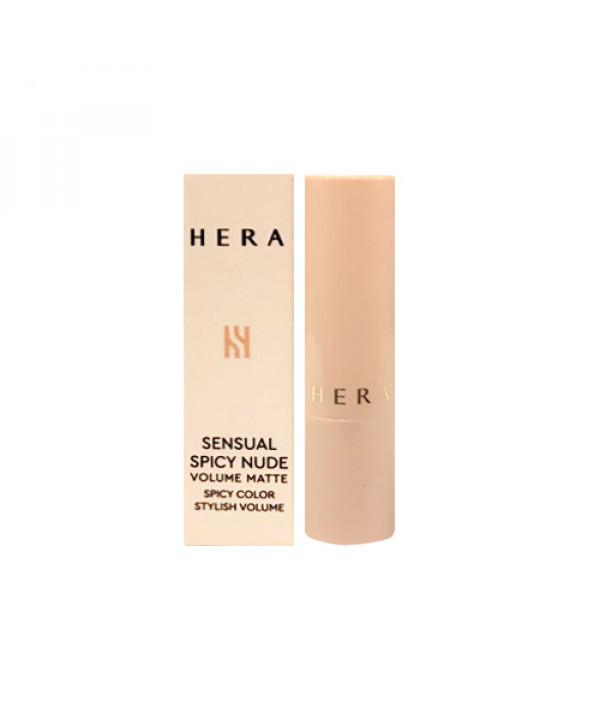 [HERA_Sample] Sensual Spicy Nude Volume Matte Sample - 1pcs No.252 Nude Cream