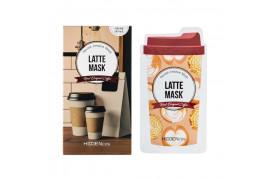 [HIDDENcos] Latte Mask - 1pcs