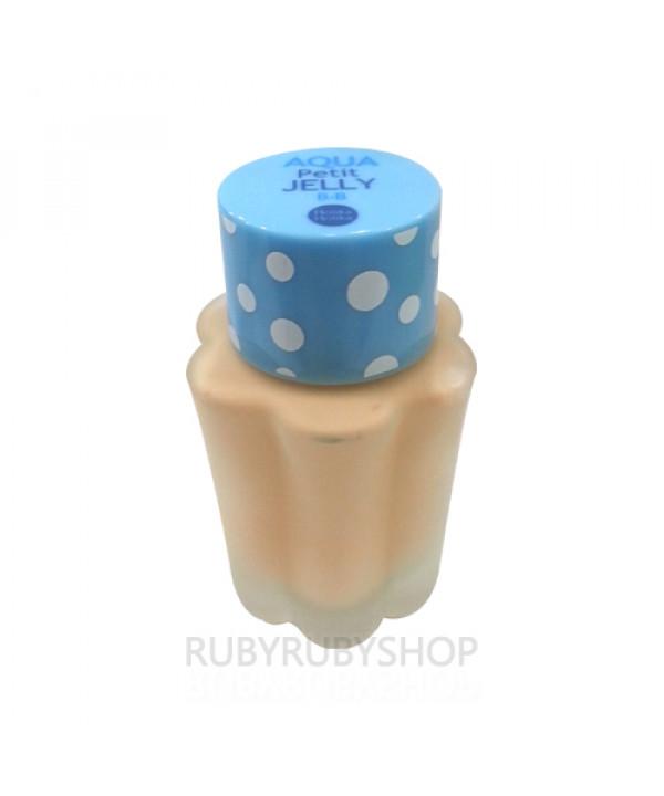 [Holika Holika] Aqua Petit Jelly BB Cream (SPF20 PA++)