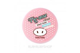 W-[Holika Holika] Pig-nose Clear Black Head Cleansing Sugar Scrub x 10ea