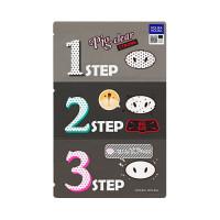 W-[Holika Holika] Pig Nose Clear Black Head 3 Step Kit (Strong) - 1pcs x 10ea