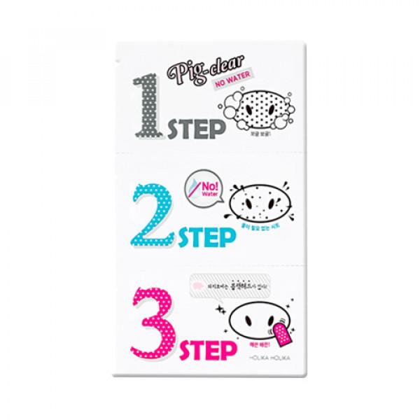 [Holika Holika] Pig Nose Clear Black Head 3 Step Kit (No Water) - 1pcs