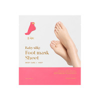 W-[Holika Holika] Baby Silky Foot Mask Sheet - 1pcs x 10ea