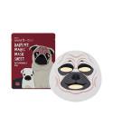 [Holika Holika] Baby Pet Magic Mask Sheet - 2pcs