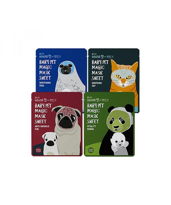 [Holika Holika] Baby Pet Magic Mask Sheet - 1pcs