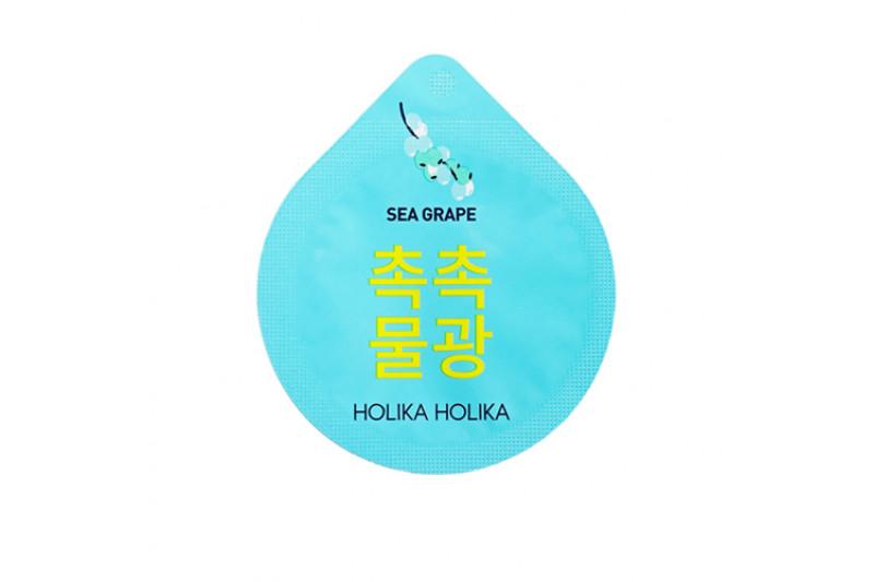 [Holika Holika_45% SALE] Super Food Capsule Pack - 1pcs