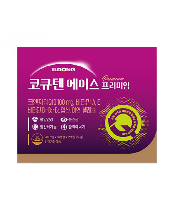 [ILDONG] Coenzyme Q10 Ace Plus - 1pack (for 120 days)