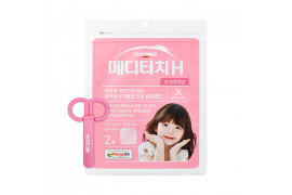 [ILDONG] Meditouch H Sun Protection - 1pack (2pcs) (SPF50+)