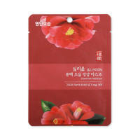 [ILLIYOON] Camellia Oil Nutrition Mask - 1pcs