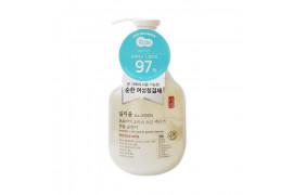 W-[ILLIYOON] Probiotics Skin Barrier Gentle Cleanser - 300ml x 10ea