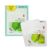 [ILLIYOON] Houttuynia Cordata Soothing Mask - 1pack (7pcs)
