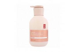 [ILLIYOON] Collagen Essential Body Wash - 400ml