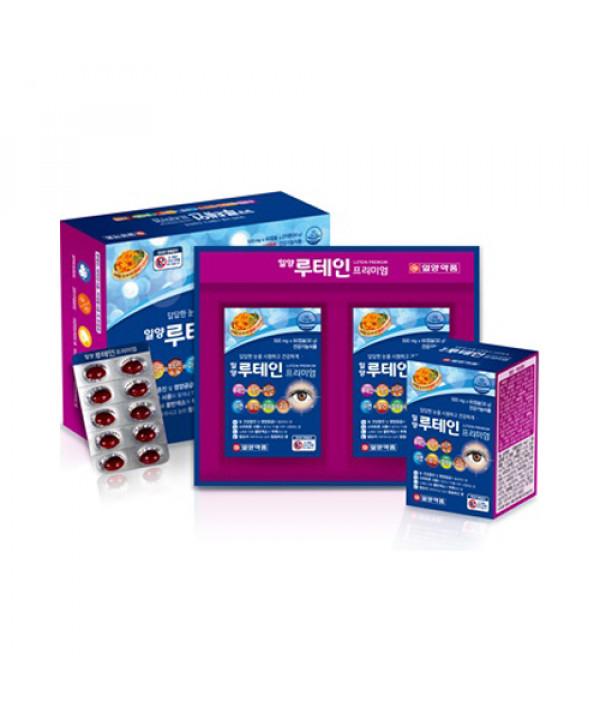[ILYANG] Rutein Premium - 1pack (120 cap. for 120 days)