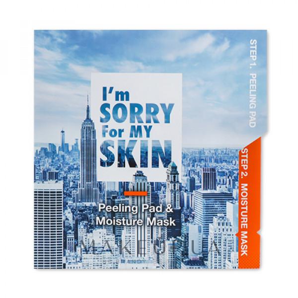 [I'm Sorry For My Skin] Peeling Pad & Moisture Mask - 1pack (10pcs)