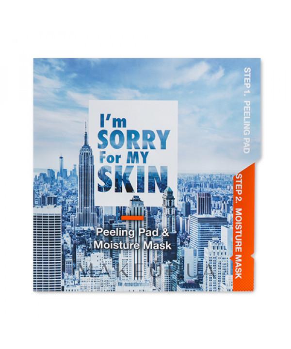 [I'm Sorry For My Skin] Peeling Pad & Moisture Mask - 1pcs