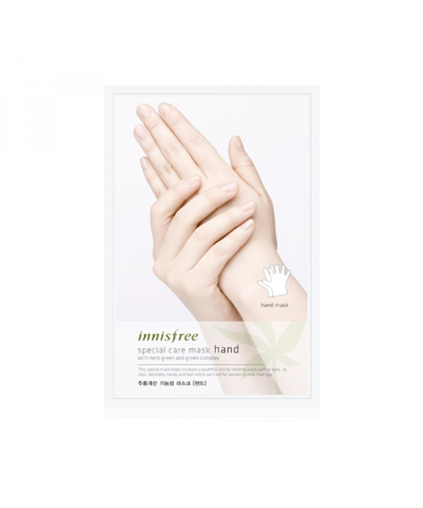 [INNISFREE] Special Care Mask - 1Sheet (Hand)