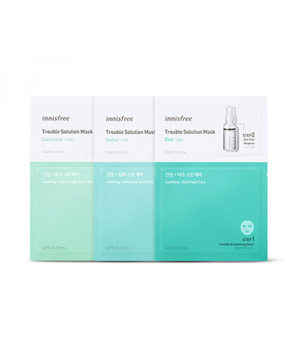 [INNISFREE] Trouble Solution Mask - 1pcs