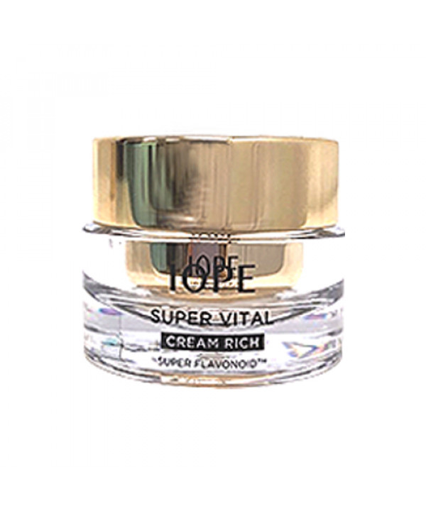 [IOPE_Sample] Super Vital Cream Rich Samples - 14ml