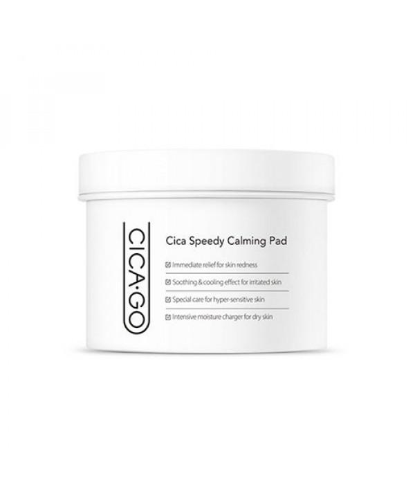 [ISOI] Cicago Cica Speedy Calming Pad - 1pack (70pcs)