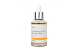 [IUNIK] Propolis Vitamin Synergy Serum - 50ml