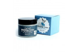 [JIGOTT] Goat Milk Whitening Cream - 70ml