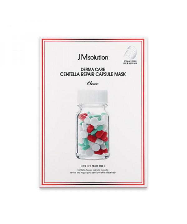 [JMsolution] Derma Care Centella Repair Capsule Mask - 1pack (10pcs)