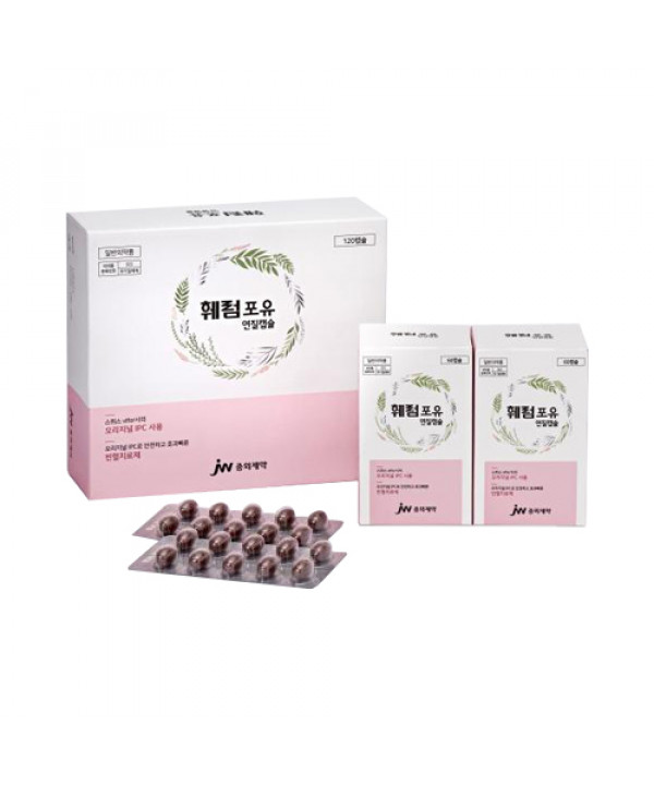 [JWPHARMA] Ferrum For You Soft Capsule - 1pack (120pcs)