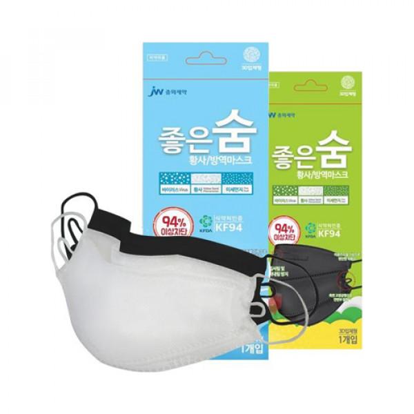 [JWPHARMA] KF94 JW Anti Dust & Virus White Mouth Mask (Big Size) - 1pack (50pcs)