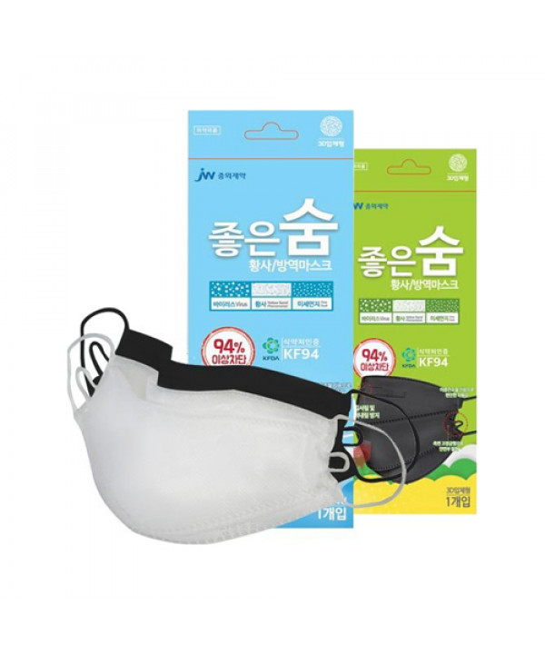 [JWPHARMA] KF94 JW Anti Dust & Virus White Mouth Mask (Big Size) - 1pack (50pcs)