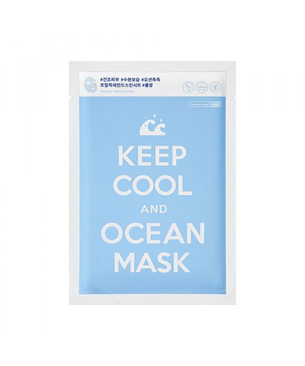 [KEEP COOL] Ocean Intensive Hydrating Mask - 1pcs