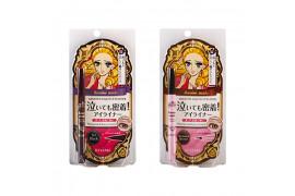W-[KISS ME] Heroine Make Smooth Liquid Eyeliner N - 0.4ml x 10ea