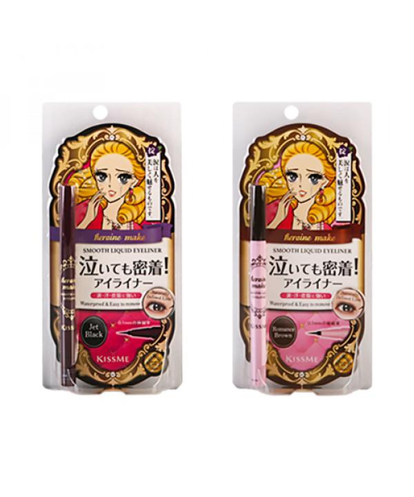 [KISS ME] Heroine Make Smooth Liquid Eyeliner N - 0.4ml