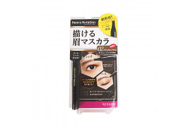 [KISS ME_Sample] Heavy Rotation Color & Line Comb Eyebrow Mascara Sample - 1pcs No.02